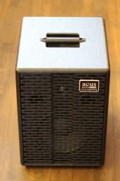ACUS One 8B Extension, 200 Watt, Schwarz